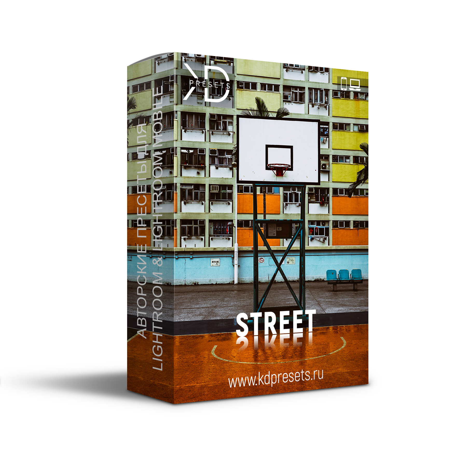 street collection